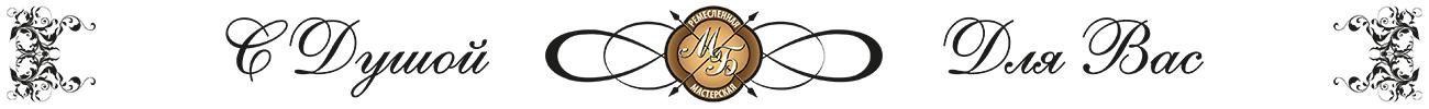 Магазин Михаила Быковского